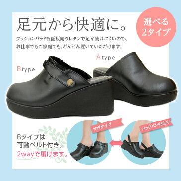 スタイルをよくする、美人OLのなる為のオフィスサンダル 軽量 ウェッジ厚底サンダル 痛くない 美脚 らくちん ブラック 黒 会社デスクワーク オシャレ スーツワーク 防寒 ベルト Ark-Shoes アークシューズ