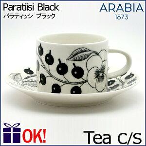 アラビア パラティッシ ブラック ソーサー