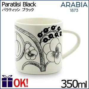 アラビア ARABIA パラティッシ PARATISSI ブラック アラビア ARABIA Paratiisi パラティッシ ...