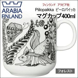 アラビア ピーロパイッカ アラビア ARABIA ピーロパイッカ Piilopaikka マグカップ 400ml フ...