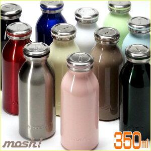 モッシュ mosh! ステンレスボトル 350ml 全11色 DMMB350 水筒 魔法瓶 軽…