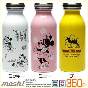 mosh!×Disney モッシュ!にディズニーの人気キャラクターが登場! ミッキー・ミニー・…