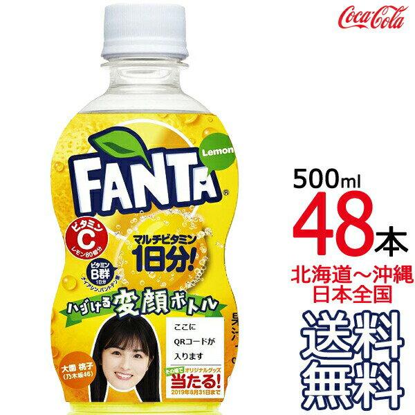 水・ソフトドリンク, 炭酸飲料  1 500ml 48 242 FANTA Coca Cola