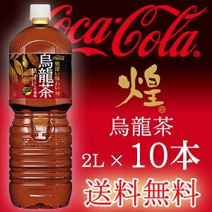 コカ・コーラ ウーロン茶 コカコーラ