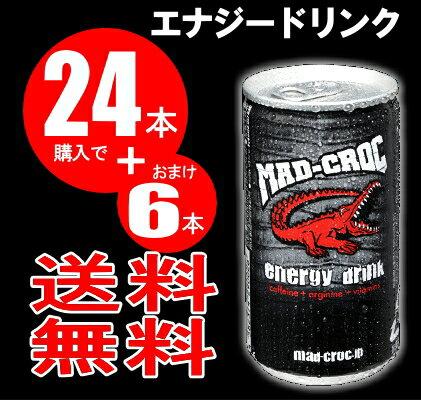 マッドクロック MAD CROC エナジードリンク 190ml缶 × 24本+6本お...
