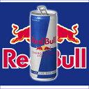 期間限定特別価格 2ケース注文で【送料無料】レッドブル Red Bull エナジードリンク 250ml...