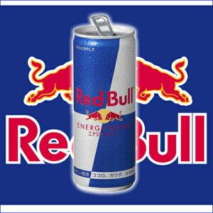期間限定特別価格 2ケース注文で【送料無料】250mlロング缶 レッドブル Red Bull エナジー...