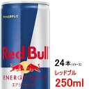 【数量限定】レッドブル エナジードリンク 250mlロング缶 × 24本入り (1ケース) Red Bull 【同梱不可】