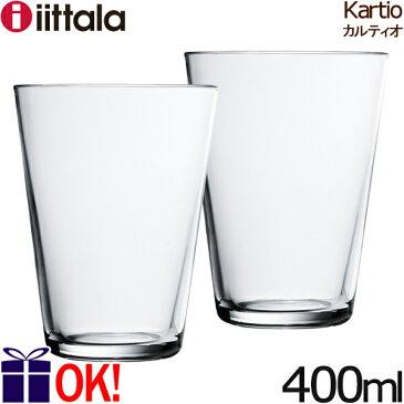 イッタラ カルティオ ハイボール 400ml ペアセット クリア iittala Kartio 2客セット