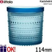 イッタラ カステヘルミ ジャー 116mm×114mm ライトブルー 保存容器 iittala Kastehelmi jar