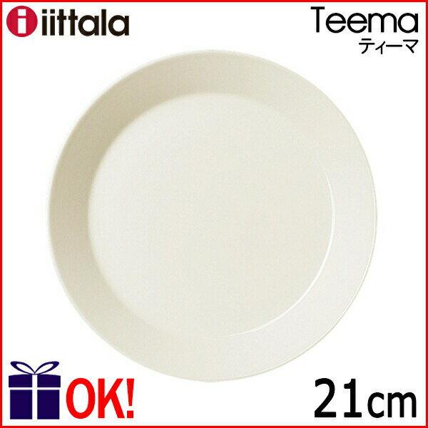 イッタラ ティーマ プレート21cm ホワイト iittala Teema