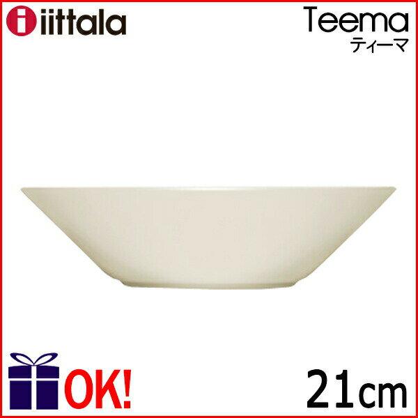 イッタラ ティーマ ボウル21cm ホワイト iittala Teema