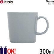 イッタラ ティーマ マグカップ