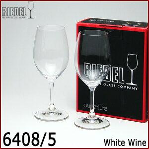 オヴァチュア ホワイトワイングラス