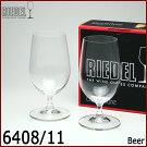リーデルRIEDELオヴァチュア6408/11ビール2本セット