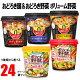 【送料無料】選べる24個セット おどろき麺0ゼロ&ボリューム野菜 (6個入×4ケース) 焦…