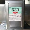 メイオールNEO エタノール製剤 アルコール75容量%含有 15kg (18L) 一斗缶 国産 国内製造 食品添加物 除菌 食器 調理器具 殺菌 高濃度 消毒用アルコール ウィルス対策 メイオールneo 15kg(18リットル)・・・