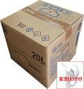 ディーフェイズ 抗ピル長袖カーディガン(ロング丈) D-1002 カラー:ネイビー サイズ:S