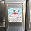 メイオール NT75 エタノール製剤 アルコール75容量%含有 15kg (18L) 一斗缶 国産 国内製造 食品添加物 除菌 食器 調理器具 殺菌 高濃度 消毒用アルコール ウィルス対策・・・