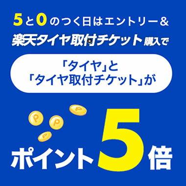 【取付対象】4本セットスタッドレスタイヤ215/70R15107/105LYOKOHAMAヨコハマアイスガードiG91送料無料4本価格