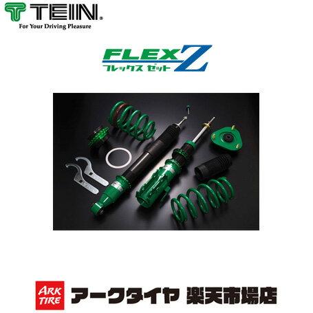 サスペンション, 車高調整キット  TEIN FLEX Z Z R(19972000 EK EK9)