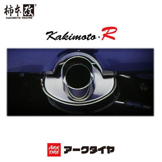 排気系パーツ, マフラー KAKIMOTO RACING R (19961999 EP91)