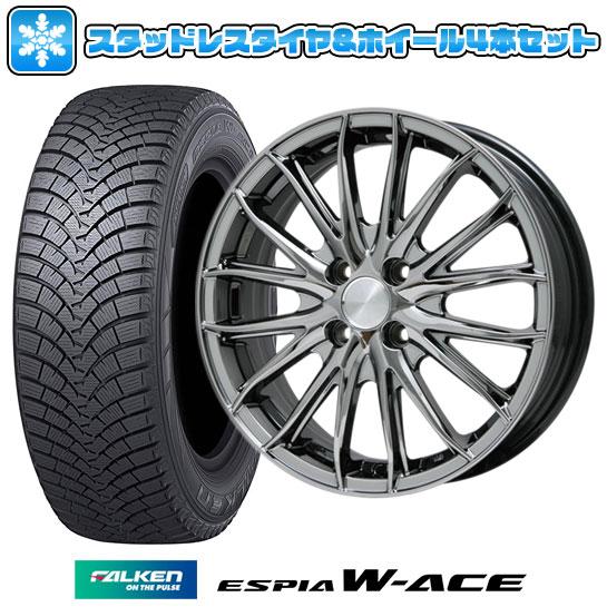 Winter Tire 235//45R18 98V Nankang SV2 XL M+S