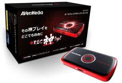 PS3・Xbox360・Wii・Wii U・PSPなどゲーム映像を録画できるゲームキャプチャーユニット…AVerMe...