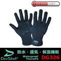 WATERPROOFTHERMFITGLOVESDexShell防水通気サーモフィットグローブ「DG326(DG326N)」