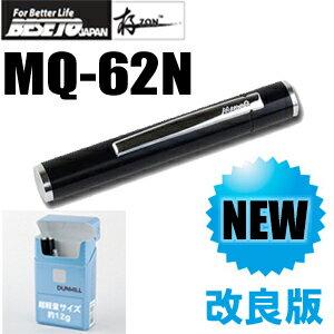 「MQ-62N」超小型マイクロ ボイスレコーダー ボイスレコーダー 高音質 ボイスレコーダー...