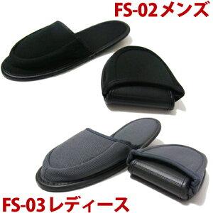 FS-02/FS-03