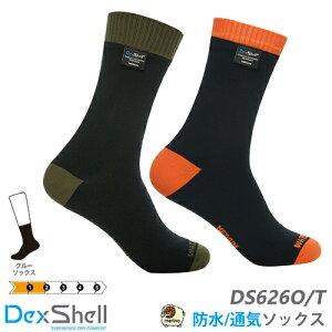 ソックス サーモライトソックス オリーブ グリーン オレンジ デックスシェル シリーズ