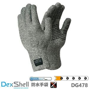 防水耐刃手袋 防水・通気ダイニーマ手袋「DG478」Dexshell デックスシェル 防水 手…