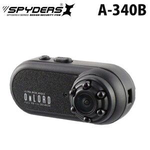 超広角レンズ採用&赤外線搭載!!トイデジタルカメラ「A-340B」【送料無料】赤外線 広角レンズ...