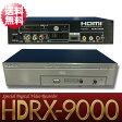 【送料無料】HDRX-9000 プランテック CRX-3300R CRX-9000 後継機種 アナログ 画像安定装置 機能搭載 外付けHDD デジタル HDMIレコーダー「HDRX-9000」