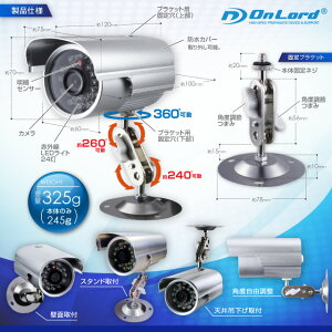 赤外線LED搭載録画機能付き防犯カメラ「OL-017」仕様