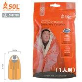 SOL エスオーエル ヒートシート エマージェンシー ブランケット(1人用)Emergency Blanket 登山・アウトドア・非常用ブランケット 防災グッズ【ゆうパケット便で送料無料(2個まで)】