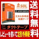 エスオーエル(SOL) ダクトテープ Duct Tape 多用途に使える丈夫な粘着テープ 登山・アウトド...