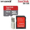 【ゆうパケット便送料無料】マイクロSDカード 16GB UHS-I クラス10 SanDisk サンディスク ultra 変換アダプタ付 OS-145 バルク品