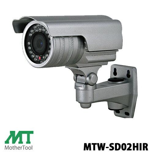 ★あす楽★MTW-SD02IR の後継機! 防犯カメラ SDカード録画 屋外用 防水型IR カメ...