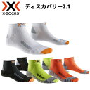 【X-SOCKS RUN(エックスソックス ラン)】XSOC...
