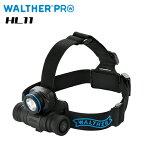 【ワルサープロ フラッシュライト (WALTHER PRO Flash Light)】 MAX205ルーメン ハイパワーLEDライト ヘッドライト「ワルサープロ HL11」 【国内正規品】【送料無料】
