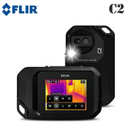 【FLIR(フリアーシステムズ)】3インチタッチパネルスクリーン 赤外線サーモグラフィ 「フリアーC2」:防犯・防災・護身専門店 アーカム