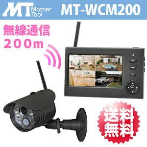 MT-WCM200