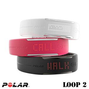 Polar Loop2 【あす楽】【POLAR(ポラール)】スマートバンド リストバンド型 ア…