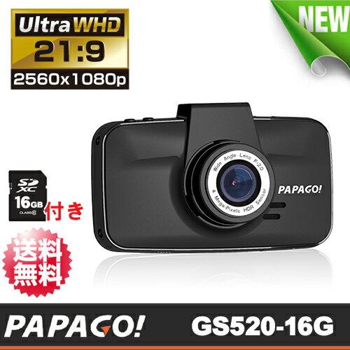 高画質フルHD 1080P 21:9 ウルトラワイドHDドライブレコーダーGoSafe520「GS52...