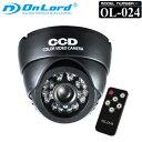 【OnLord(オンロード)】 赤外線LEDライト ドーム型 防犯カメラ MicroSDカード録画 「 OL-024 」