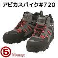 丸五作業靴山林作業高性能スパイクシューズアビカスパイク#720(ブラック)