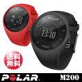 【POLAR(ポラール)】GPS・心拍計内蔵ランニングウォッチ「PolarM200」【送料無料】【10月27日発売予約分】