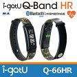 Mobile Action 腕時計型心拍計搭載 活動量計 Bluetooth スマートリストバンド i-gotU Q-Band HR 【Q-66HR】Q66HR